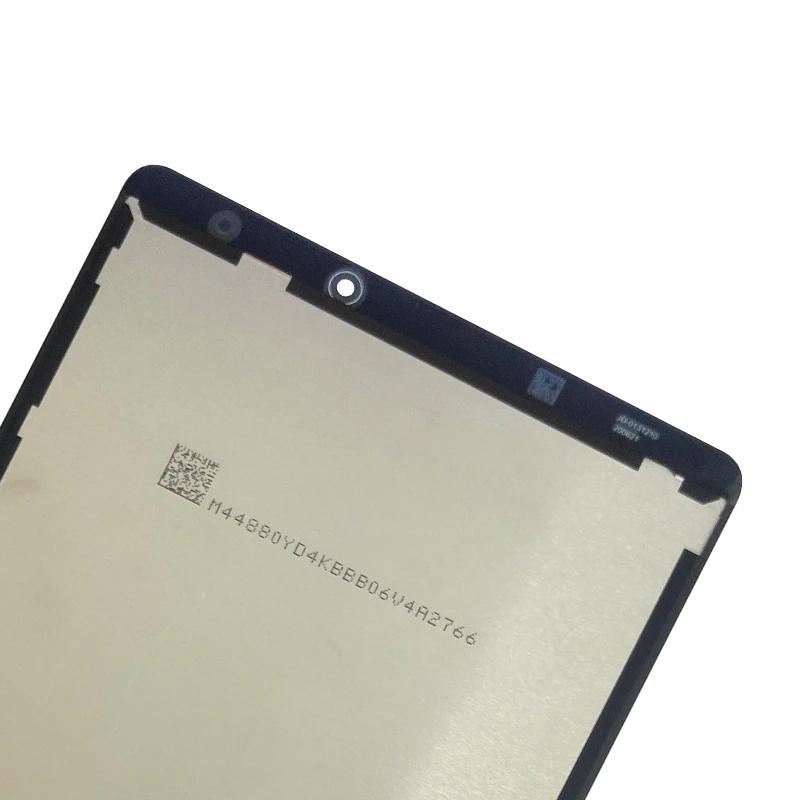 Дисплей Huawei MatePad T 8 C3 8.0 с тачскрином