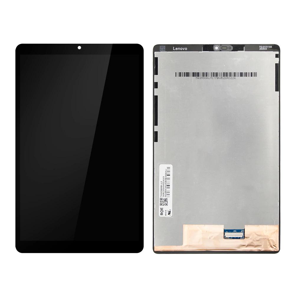 Дисплей Lenovo Tab M8 TB-8505 с тачскрином